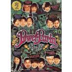 パワー☆プリンDVD vol.2/(バラエティ),ジ
