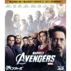 アベンジャーズ 3Dスーパー セット 4枚組 デジタルコピー   e-move付き   Blu-ray