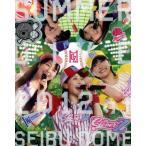 ももクロ夏のバカ騒ぎ SUMMER DIVE 2012 西武ドーム大会 LIVE BD-BOX  Blu-ray