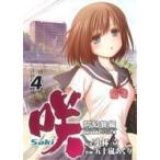 咲−Saki−阿知賀編 episode of side−A(4) ガンガンC/五十嵐あぐり(著者),小林立(著者)