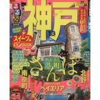 るるぶ 神戸('13) 国内シリーズ/JTBパブリッシング(その他)