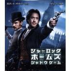 シャーロック ホームズ シャドウ ゲーム  Blu-ray