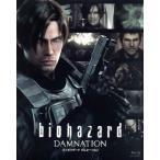 バイオハザード ダムネーション IN 3D 初回生産限定   Blu-ray