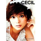 CECIL/岸本セシル【著】