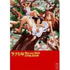 ラブひな Blu−ray BOX ENDLESS(Blu−ray Disc)/赤松健(原作),うえだ ...