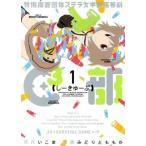 BOOKOFF Online ヤフー店で買える「特例措置団体ステラ女学院高等科C3部(1 ヤングマガジンKCSP/みどりとももか(著者」の画像です。価格は108円になります。