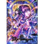 ももクロ秋の2大祭り 男祭り2012-Dynamism-   女祭り2012-Girl s Imagination- DVD-BOX 初回限定版