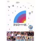 「アメトーーク!DVD(27)/雨上がり決死隊」の画像
