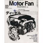 Motor Fan illustrated(Vol.78) モーターファン別冊/趣味・就職ガイド・資格(その他)