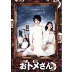 おトメさん DVD−BOX/黒木瞳,相武紗季,郭智博,柳田しゆ(音楽)