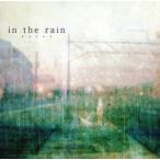 Yahoo!BOOKOFF Online ヤフー店in the rain(ジャケットイラストレーター:麺類子)/keeno