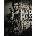 マッドマックス トリロジー ブルーレイ版スチールブック仕様(Blu-ray Disc)/メル・ギブソン,ジョージ・ミラー(監督)