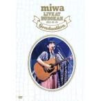 miwa live at 武道館〜卒業式〜/miwa