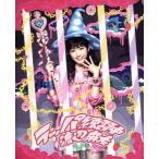 ラッパ練習中(期間生産限定盤)(DVD付)/渡辺麻友