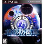 地球防衛軍4/PS3