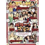 パワー☆プリンDVD vol.3/(バラエティ),ジ