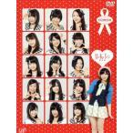 HaKaTa百貨店 2号館 DVD−BOX(初回限