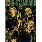 Live at TOHOKU AIR JAM 2012/Hi−STANDARD