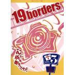 19borders season4 vol.3/福士誠治,瀬戸早妃,秦礼子,横田理恵,杉山嘉一