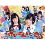 NMB48 げいにん!!2 DVD−BOX(初回限