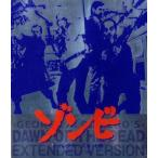 ゾンビ ディレクターズカット版 HDリマスター版   Blu-ray