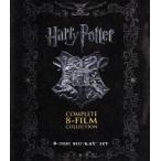 初回生産限定 ハリー ポッター ブルーレイ コンプリートセット  Blu-ray