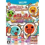 太鼓の達人Wii Uば〜じょん!単品版/WiiU