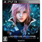 ライトニング リターンズ ファイナルファンタジーXIII/PS3