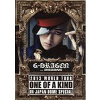 G−DRAGON 2013 WORLD TOUR〜ONE OF A KIND〜IN JAPAN DOME SPECIAL(初回限定版)(Blu−ray