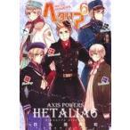 ヘタリア Axis Powers(6) バーズCエクストラ/日丸屋秀和(著者)