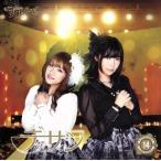 重力シンパシー公演 14 デッサン パチンコホールVer.(DVD付) /AKB48 チームサプライズ