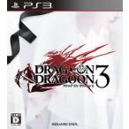 ドラッグ オン ドラグーン3/PS3画像