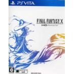 ファイナルファンタジーX HD Remaster/PSVITA