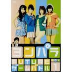 ヨンパラ FUTURE ゲームバトル BOX1/Not yet,大島優子,北原里英,指原莉乃,横山由依画像