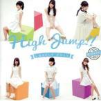 High jump/愛乙女★DOLL