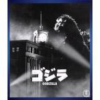 ゴジラ 昭和29年度作品  60周年記念版   Blu-ray