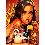 The Birth of Rockin'Jelly Bean/ロッキン・ジェリービーン【著】