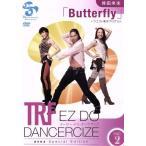 【単品】TRF EZ DO DANCERCIZE avex Special Edition 倖田來未「Butterfly」ウエスト上半身集中プログラム