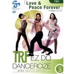 【単品】TRF EZ DO DANCERCIZE avex Special Edition TRF「Love & Peace Forever」下半身集