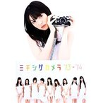 モーニング娘。'14写真集 ミチシゲカメラ '13‐'14/モーニング娘。'14(その他),道重さゆみ(その他)