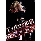 ℃−ute コンサートツアー2014春〜℃−uteの本