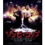 ゾンビ コップ Blu-ray