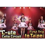 ℃−ute Cutie Circuit〜First