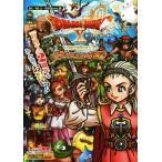 ドラゴンクエストX 眠れる勇者と導きの盟友 オンライン Wii WiiU Windows版 アストルティア大冒険記  Vジャンプブックス 書籍
