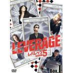 レバレッジ シーズン5 DVD−BOX1/ティモシー・ハットン,ジーナ・ベルマン,クリスチャン・ケーン