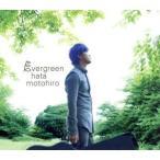 evergreen(初回生産限定盤)(2Blu−spec CD2)/秦基博