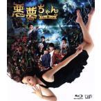 悪夢ちゃん The 夢ovie(Blu−ray Disc)/北川景子,Gackt,優香,佐久間紀佳(監督),横山克(音楽)