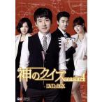 神のクイズ シーズン4 DVD−BOX/リュ・ドックァン,ユン・ジュヒ,ドンヘ