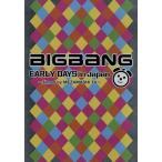 BIGBANG EARLY DAYS in Japan〜filmed by MEZAMASHI TV〜/BIGBANG