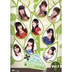 ハロー!SATOYAMAライフ Vol.1/ハロー